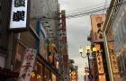 日本转学的前提是怎么样的?