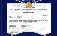 名师助力拿下香港中文大学经济专业硕士录取