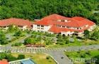 马来西亚沙巴大学2022qs排名