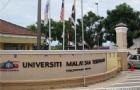马来西亚国民大学― 2021QS世界排名144