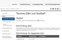 亚琛工大DSH 9月开考,考位先到先得!