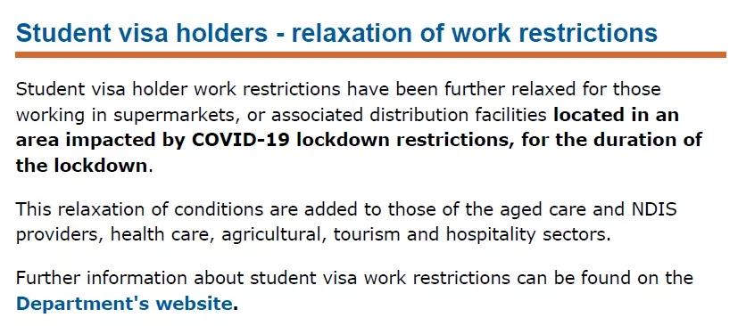 官宣!更多在澳留学生不受打工时间限制!