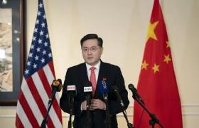 新任驻美大使秦刚致信全体在美中国留学生!