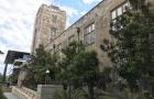 独墅湖科教创新区管委会与江苏省产业技术研究院参访悉尼大学中国中心