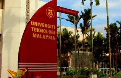 马来西亚5大公立大学解析,你中意哪个?