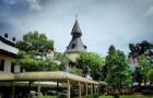 泰国国立法政大学留学费用