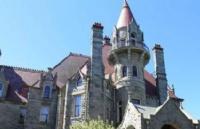 极具影响力的大学——阿尔泰国立大学