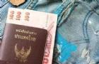 在泰国护照丢了怎么办? 收好不谢