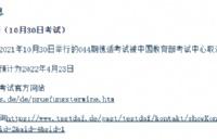 上海递签信息变更!国内德适、TUM机械入学考试都取消了!