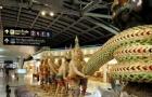 留学泰国入境流程以及注意事项