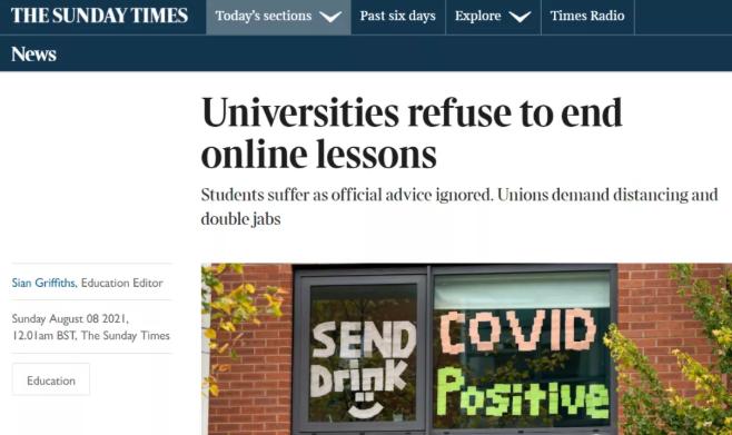 英国大学宣布保留网课!A-level放榜在即!