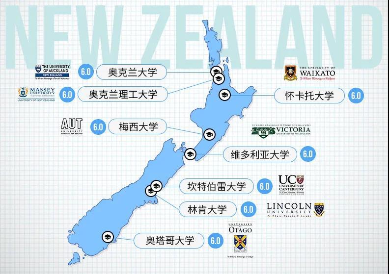 干货!带你全面了解新西兰留学!