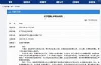 中国收紧护照签发�蜃钚铝粞�生护照办理指南来了!