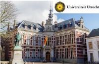 荷兰U类大学系列介绍丨乌特勒支大学