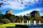 想去泰国兰实大学?留学费用知多少