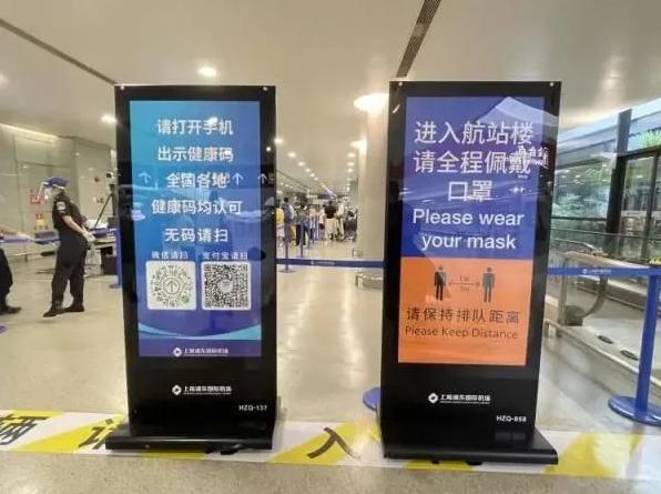 """太难了!留学生浦东机场排""""千米长队""""!机票价格暴涨!"""