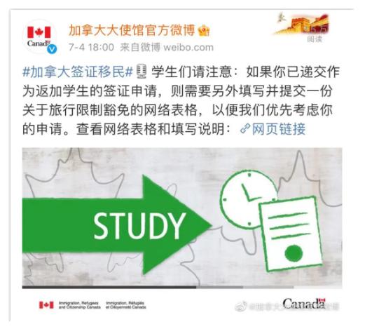 这份《加拿大签证催签攻略》请查收!