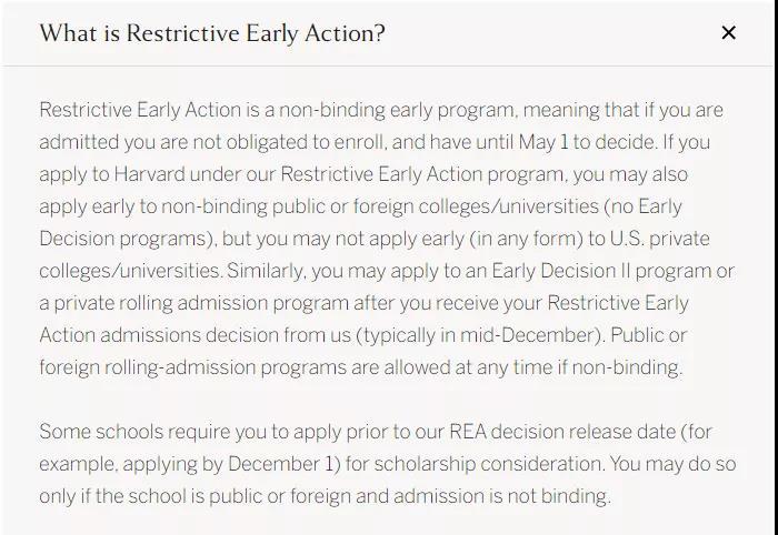 不懂就问:美本申请批次EA/ED/RA/RD到底有啥区别?