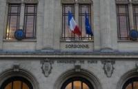 世界权威大学排名前100,全法前3,这所法国大学到底优秀在哪?