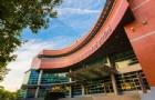 泰国兰实大学国际学院本科第二批次申请已开始,截止于10月11日!