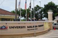 在马来西亚国民大学读书的中国人真的有那么多?