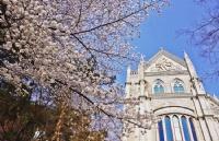 去东国大学读研一年的费用大概是多少?
