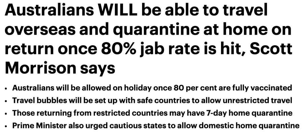 莫里森官宣:返澳政策大改,接种80%实现!