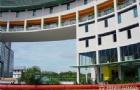 2022QS世界排名191位――马来西亚理工大学