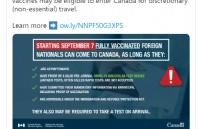 加拿大入境新规生效,详细入境规则出炉!