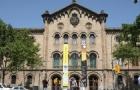 巴塞罗那大学新增2个英文授课硕士项目,加快教育国际化步伐!