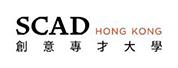 香港萨凡纳艺术设计大学