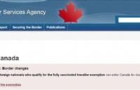 加拿大政府官方确认,允许符合条件的国际旅客入境!