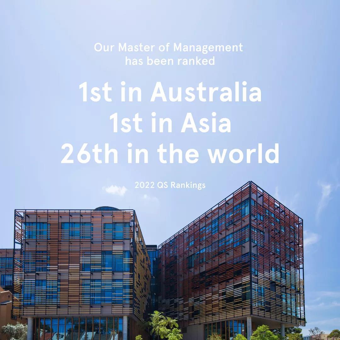 优秀!悉尼大学管理学硕士持续领跑全澳第一!