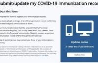 """BC省""""疫苗护照""""已上线,中国疫苗也可申请!"""