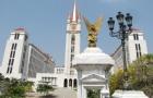 去泰国易三仓大学留学怎么样?