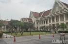 朱拉隆功大学申请准备