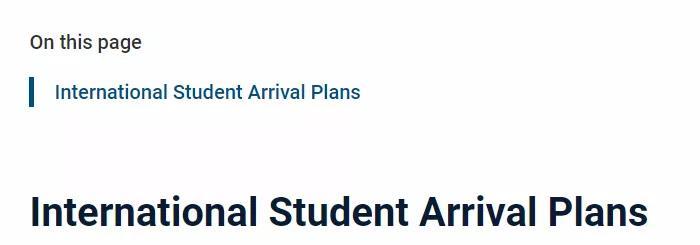 移民局更新留学生返澳计划,返澳再次提上日程!