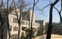 延世大学很难进吗?