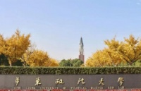 重磅!西澳大学2022年中国学习中心落地魔都!
