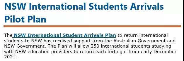 官宣!新州留学生返澳试点计划重启!