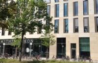 海德堡大学创立工程学院,要争当德国第一?