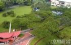 马来西亚博特拉大学奖学金介绍