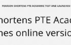 PTE考试迎来重大改革!考试时间缩短,新推出在线考试!