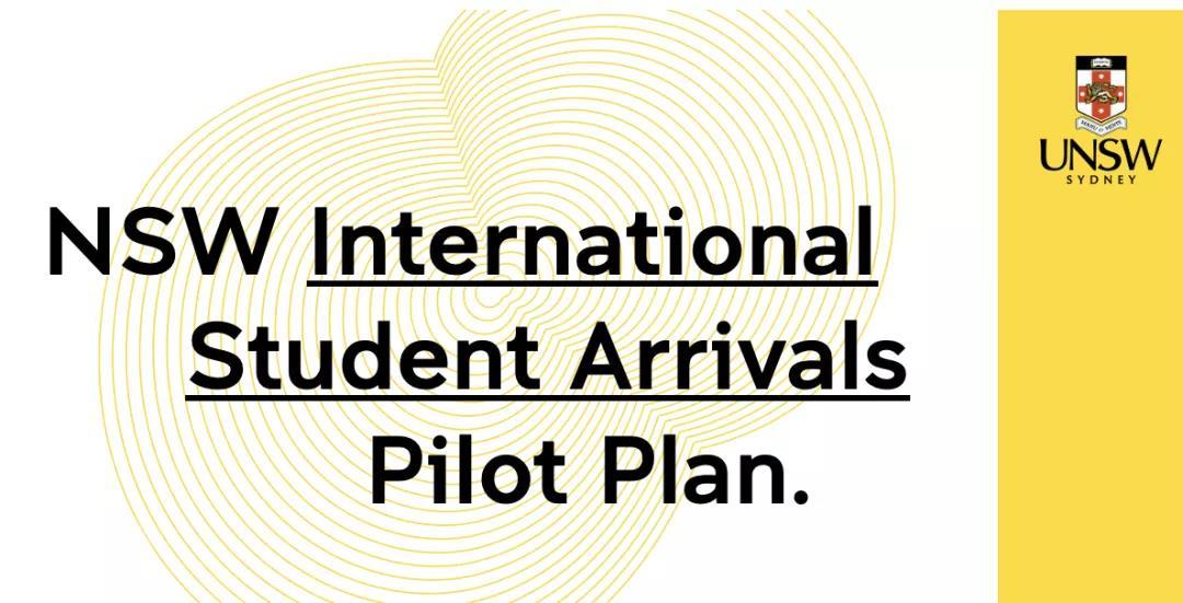 终于!大批中国留学生收到返澳试点邀请!