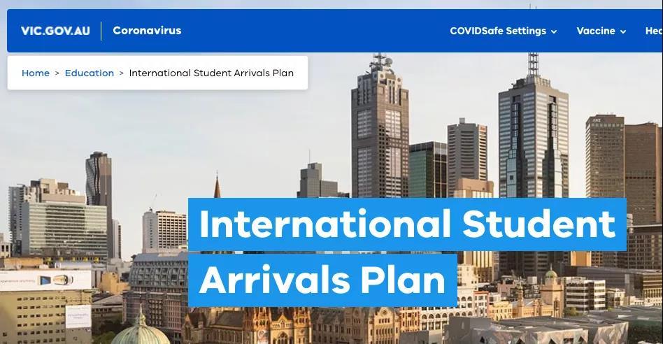 大批中国留学生收到返澳试点邀请!维州公布留学生返澳计划!