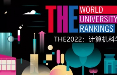 THE计算机科学学科排名发布,泰国大学表现如何!