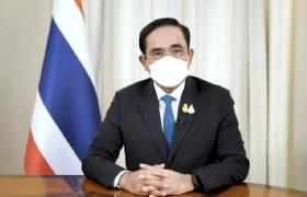 泰国宣布11月起对中国等开放游客入境免隔离!