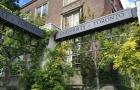 深受留学生喜爱的加拿大顶尖的商学院介绍!