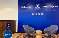 墨大中国学习中心即将开幕,期待与你相见!