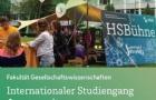 """盘点德国大学那些听起来就很""""有趣""""的选修课和专业!"""